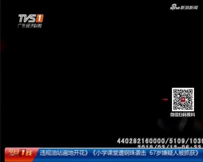 视频|货车凌晨侧翻 微信定位解救司机