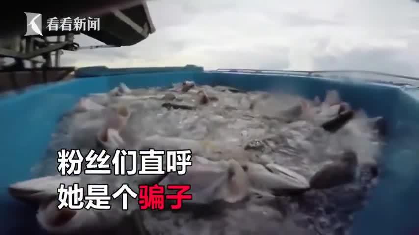 视频|百万粉丝素食博主吃鱼被抓包 道歉称治月经失