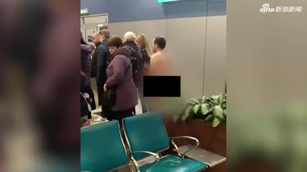 视频-俄罗斯一男子全裸排队登机:衣服不利于空气动