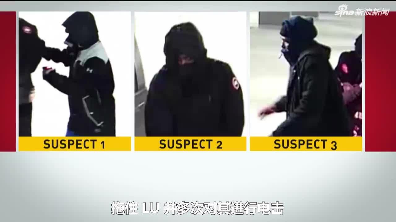 视频-22岁中国留学生在加拿大遭绑架:被电击多次
