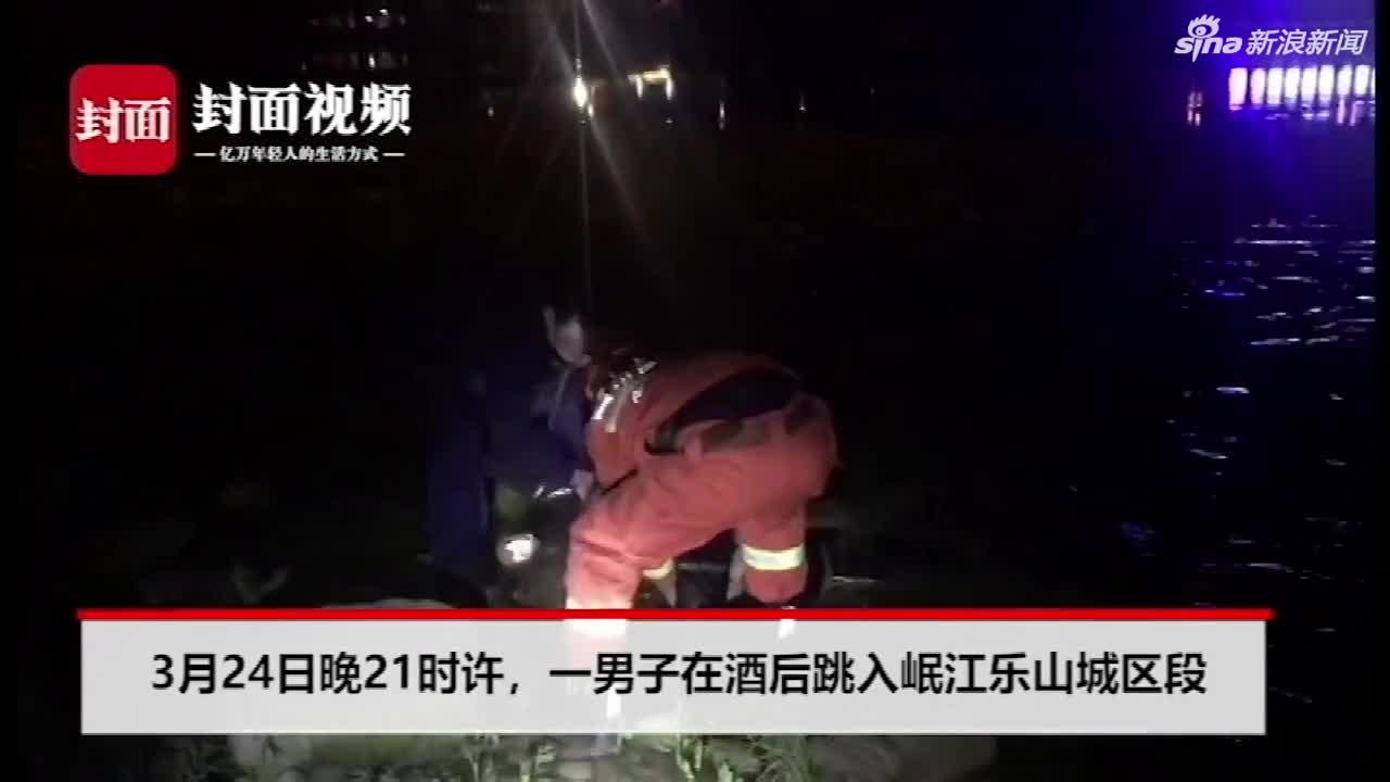 视频-男子酒后跳江欲自杀漂流2000米后悔 大声