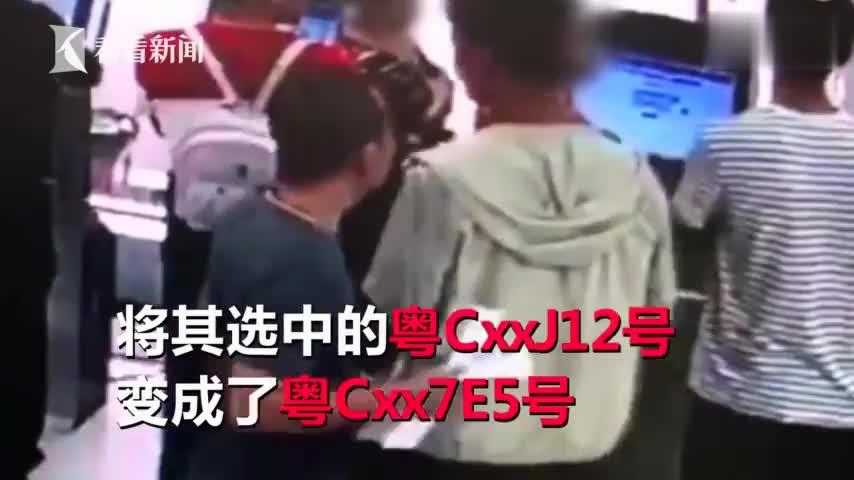 视频:女子给宝马车选号 围观男子手欠点了一下赔6