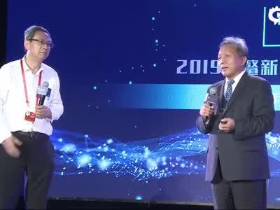 吴晓求与贾康的互动环节:如何看房地产税?