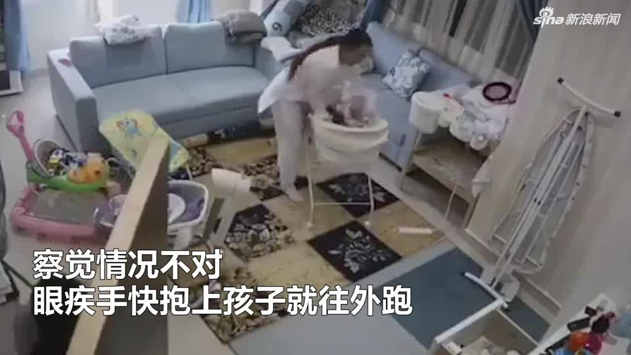 视频:保姆听到异响抱走孩子 5秒后天花板轰然坍塌