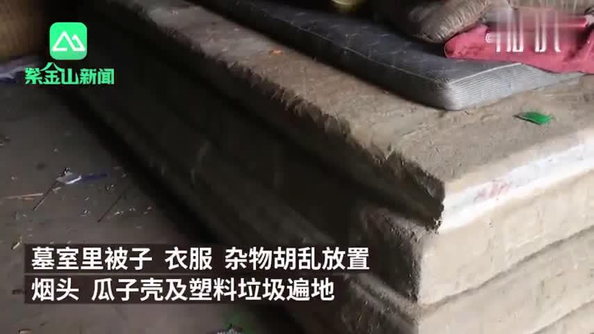 视频:农民工住进明代公主墓 睡上石棺床