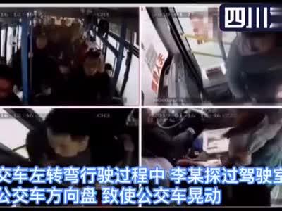 四川首例!男子为2元车费抢抓公交方向盘,被判3年半