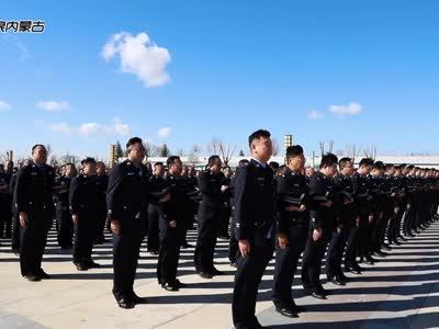 呼和浩特市公安局新城分局主题党日祭奠活动
