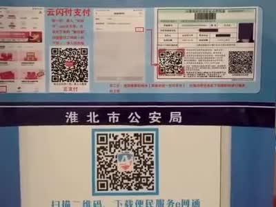 从今天开始 在安徽办身份证可以不带现金了