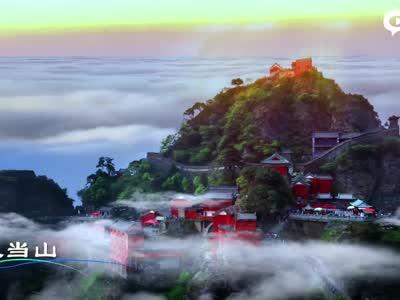 湖北文化旅游形象宣传片