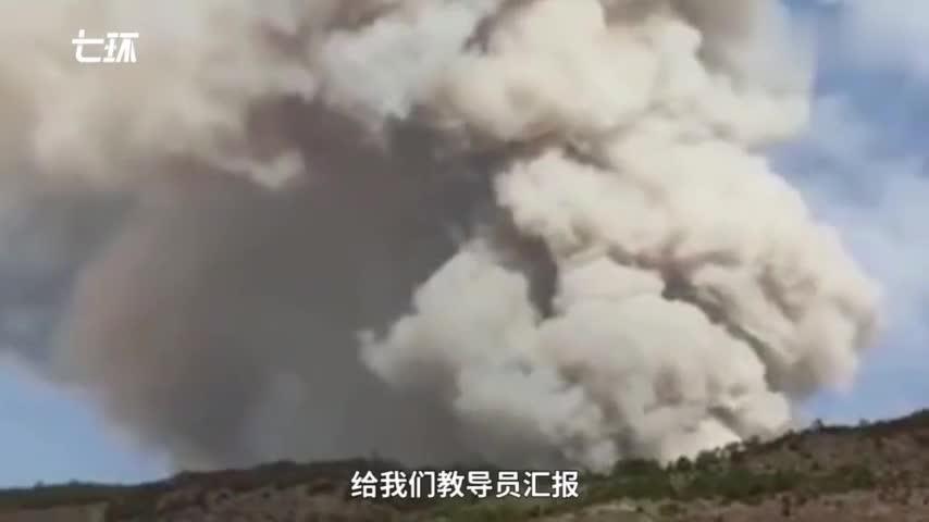 视频-凉山火灾幸存者:每晚都梦到队友在喊我