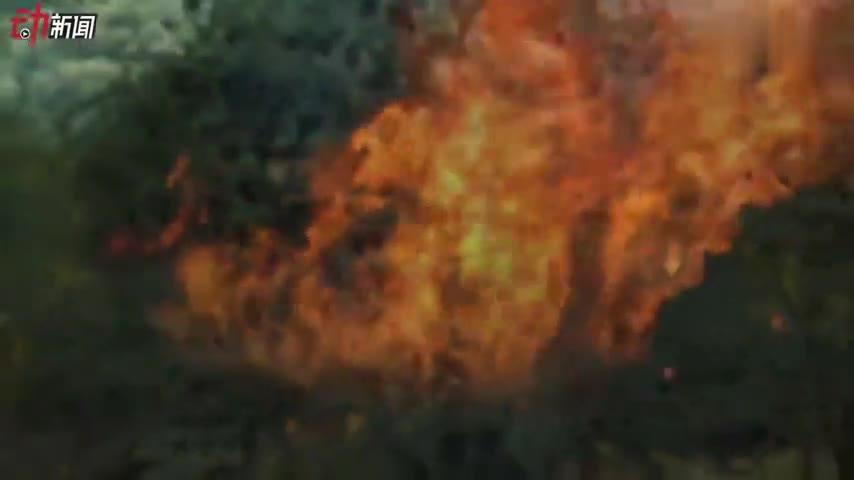 视频-灭森林大火只用直升机行吗?作用可能仅等于普