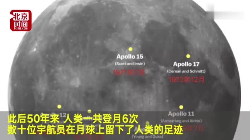 视频-宇航员丢在月球的96袋便便要回来了? 美国