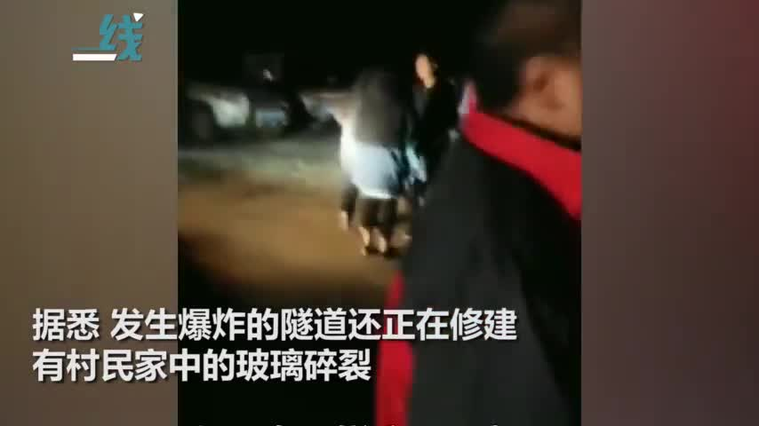 视频-云南扎西隧道瓦斯爆炸 救护车集结隧道外