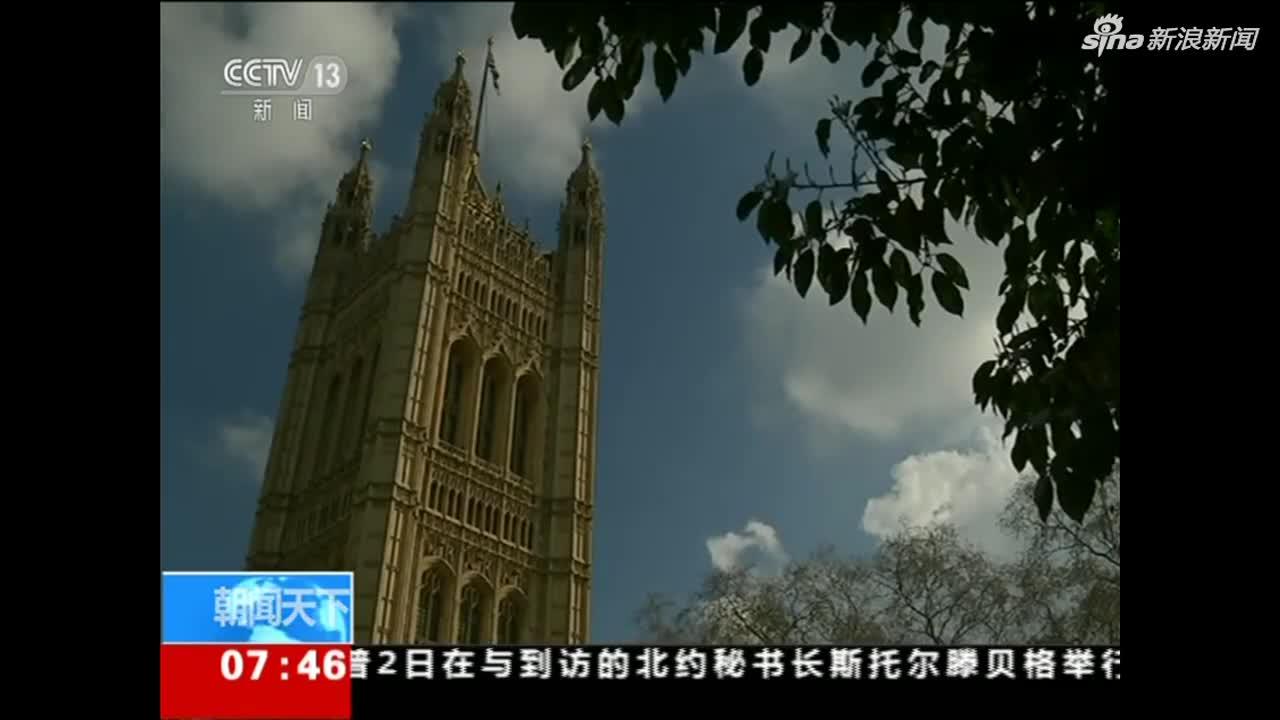 视频-英国首相特雷莎·梅会见工党领袖科尔宾 寻求