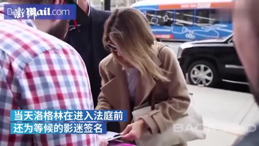 视频-涉高校入学舞弊女星微笑出庭 开庭前给影迷签