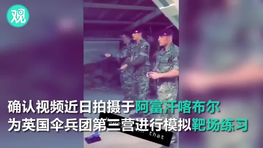视频-4名英国士兵直接把反对派领袖照片当靶子 本