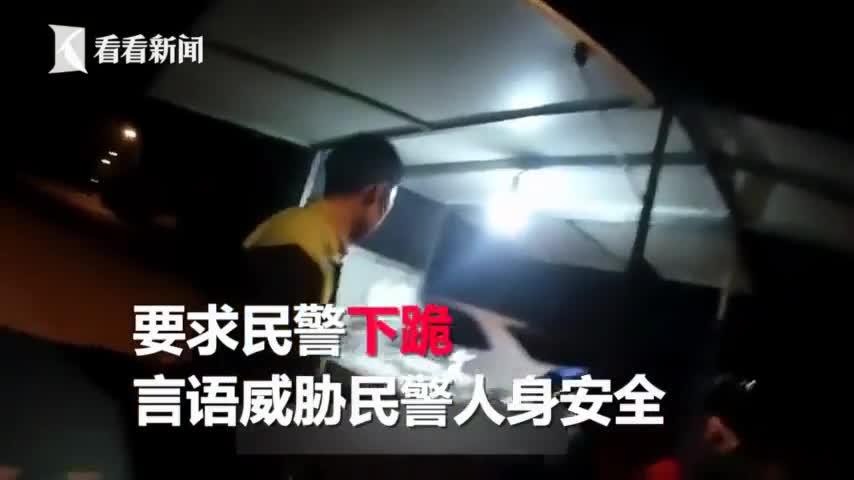 """视频:男子醉酒后让警察""""下跪"""" 结果把自己""""作"""""""