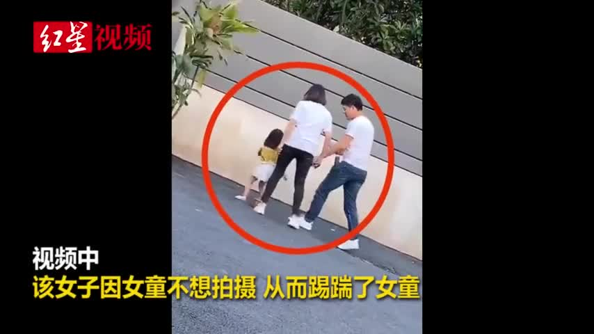 视频:杭州一女童模被一成年女性踢踹 踢人的是她妈