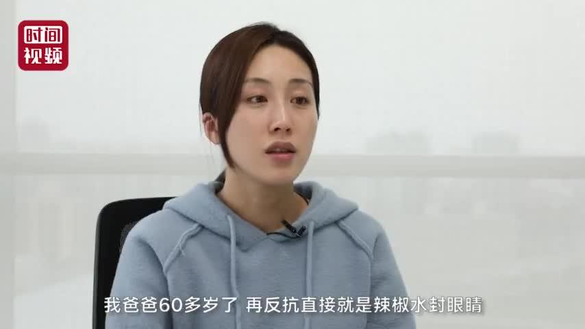 视频-周美毅讲述双胞胎遭抢细节:六旬父亲遭辣椒水
