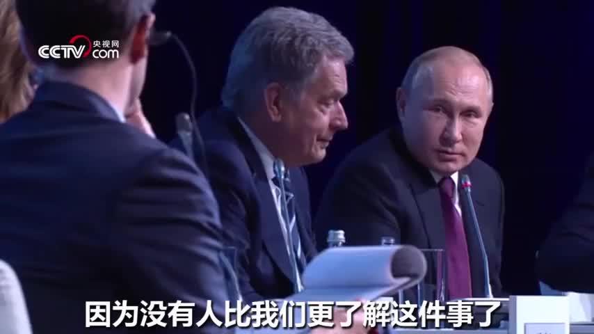 """视频-普京首谈""""通俄门""""结果:调查毫无意义 是专"""