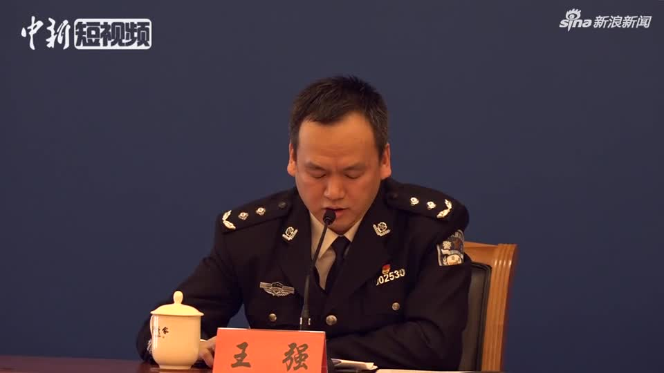 """视频-中国公安部:推行小型汽车驾驶证全国""""一证通"""