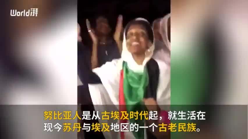 视频-苏丹变天:22岁白袍女大学生成了新标识