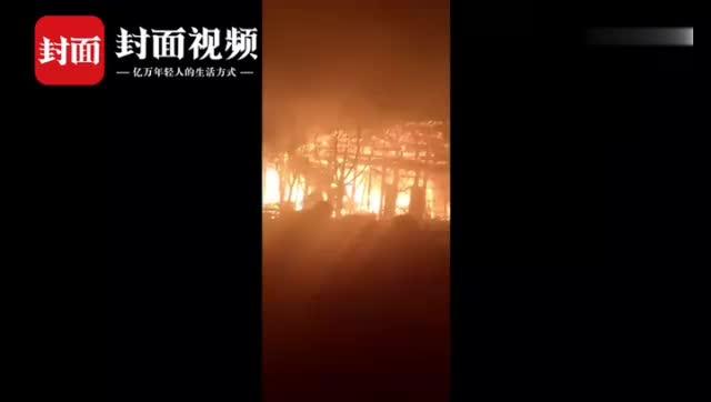 视频:泸沽湖码头酒吧起火 现场火光冲天