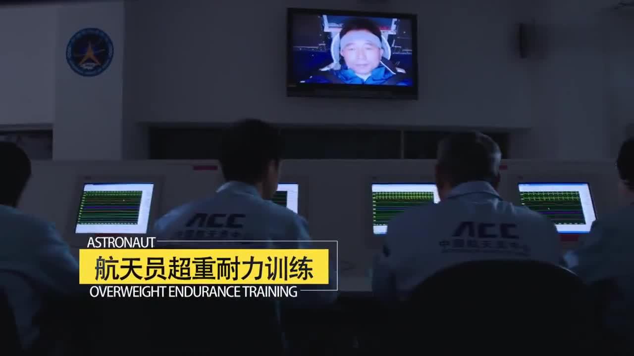 视频:震撼宣传片!中国航天员大量训练场景披露