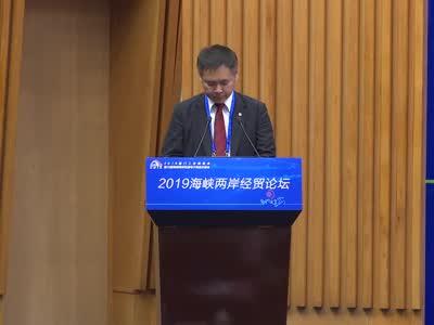 台湾工商建研会理事长郭国圣致辞