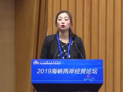 华为技术有限公司全球工业云总经理王昱 演讲