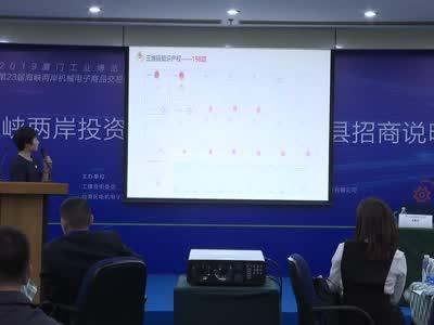 三维码(厦门)网络科技营销总监陈春花推介
