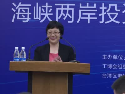 厦门市会议展览事务局副局长杨少菁致辞
