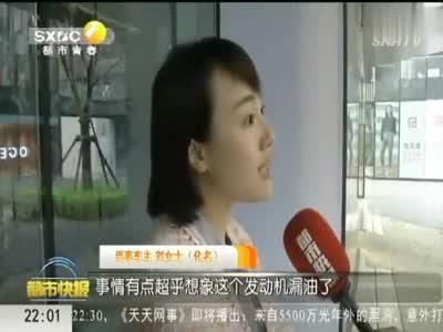 视频-西安奔驰女车主再发声:未收到官方答复 事情并没解决