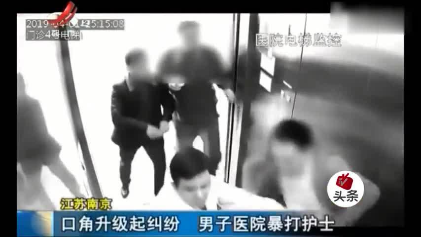 视频-开死亡证明疑被拖延 患者家属殴打男护士致脑