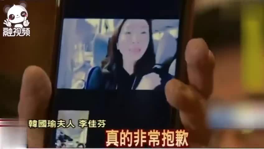 视频-司机开错路 韩国瑜未现身早餐会与侨胞视频致