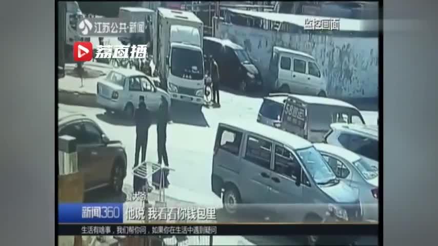 视频-男子抢劫87岁大爷反被擒 大爷:我当了43