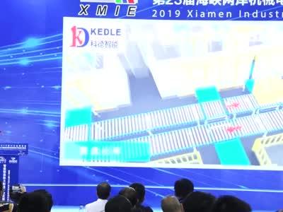 廊坊科德智能仓储装备股份有限公司营销副总彭卢顺演讲
