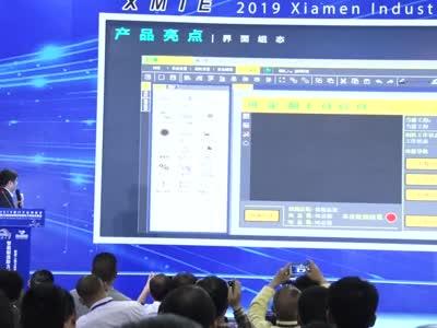 厦门麦克玛视电子信息技术有限公司总经理赖明钟演讲