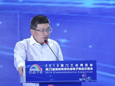 厦门市经济与信息化局副局长邓建华演讲