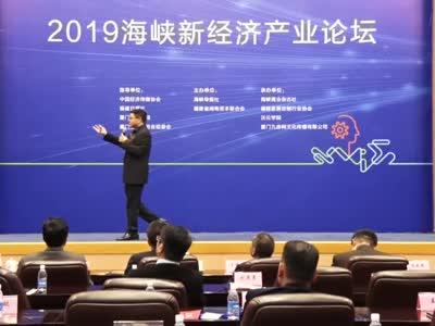深圳移动互联网产学研资联盟理事长刘其勇演讲