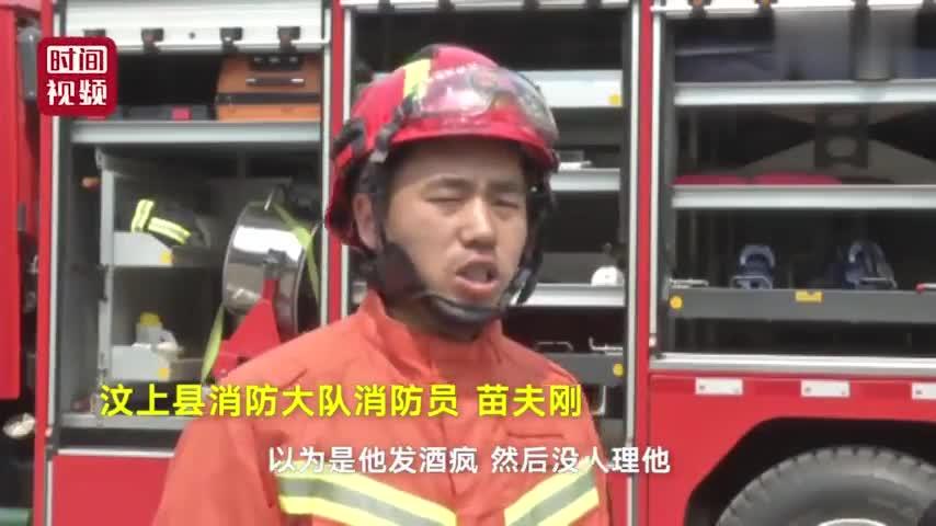 视频:囧味儿绝望!男子腿卡护栏一整夜 曾大声呼救
