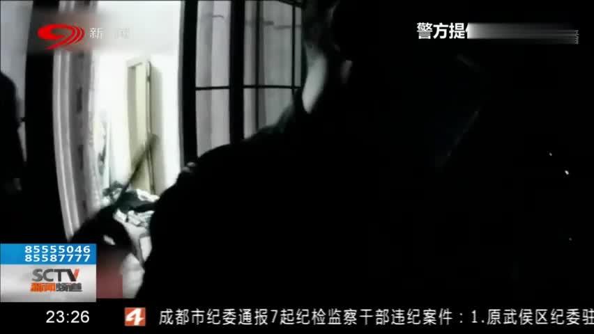 """视频:女孩跳楼瞬间 民警当""""肉垫""""被缝5针"""