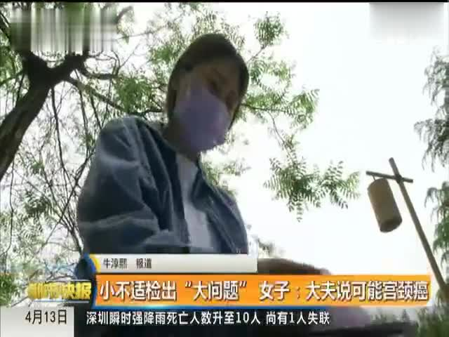 视频:看病疑似遇医托 女子被引至别家医院不到3小