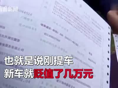 """视频:奔驰""""国五""""当成""""国六""""卖?男子刚提车就贬值几万元"""