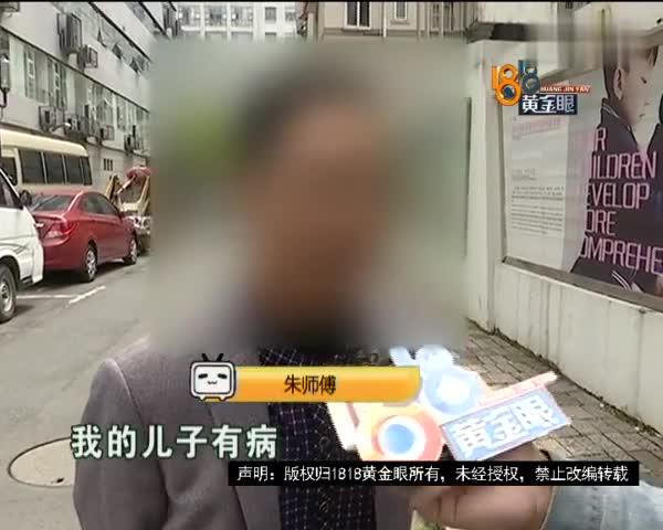 视频|大爷还没离婚就让婚介找对象 记者劝他多学法