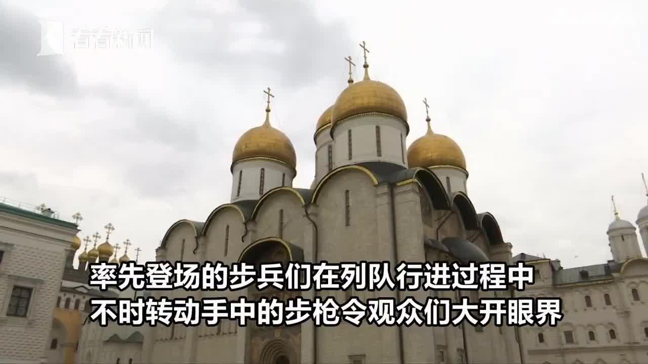 视频 普京卫队今年首次换岗仪式 卫兵转枪动作帅呆