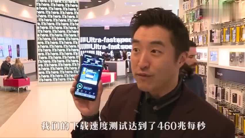 视频:海外亲测5G下电影只需90秒 如果你能找到