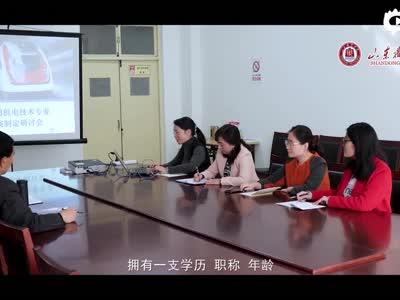 山东职业学院专ξ业解读视频宣传片-城市轨道交通机电技术