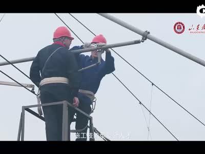 山东职业学院专业解读视频宣传片- 铁道供电技术