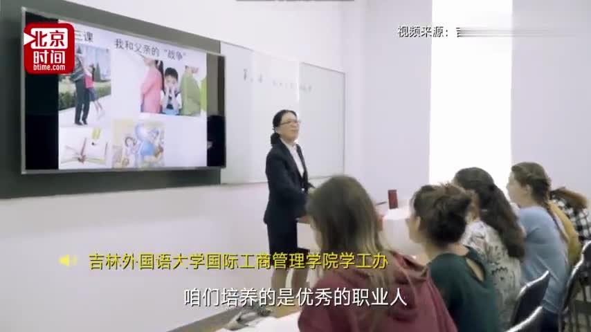 视频-大学禁止女生穿露膝短裙 回应:校园是文明场